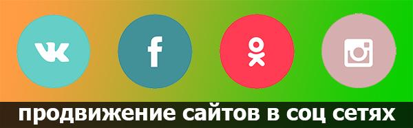 Продвижение сайта чебоксары создание продвижение интернет сайтов